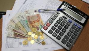 Изменение размера платы за содержание жилого помещения